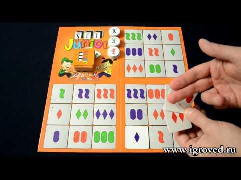 Сет для детей. Обзор настольной игры от Игроведа