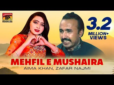 Aima Khan | Zafar Najmi | Dr Aaima Khan | Mehfil E Mushaira | Album 1 | Thar Production