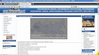 Обследование зданий, сооружений, http://is37.ru