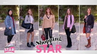 "Shopping Star - 5.2.2018 - ""Rock style"""