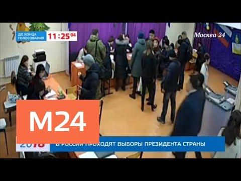 Адрес своего избирательного участка можно уточнить на сайте Мосгоризбиркома - Москва 24