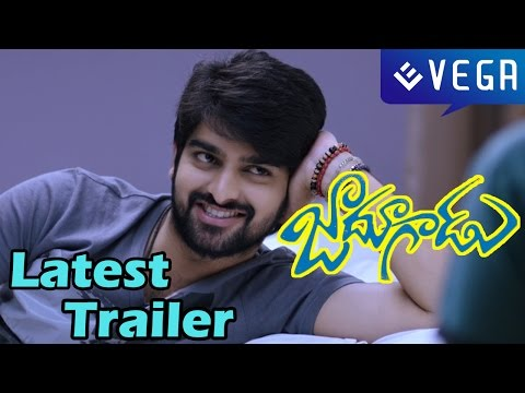 Jadoogadu / Jadugadu Movie Latest Trailer...