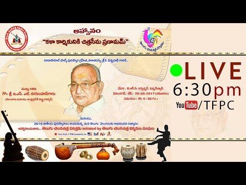 Telugu Film Directors Association and Telugu Film Industry Felicitation Dr.K Viswanath LIVE   TFPC