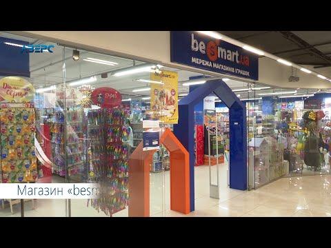 ТРК Аверс: РЕКЛАМА. Знижки в дитячих магазинах ЦУМу