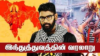 இந்துத்துவம் செய்த சாதனைகள் | Saattai with Dude Vicky | #BJP #RSS | IBC Tamil