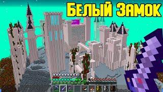 Фото ПРОХОЖУ ВЕСЬ СУМЕРЕЧНЫЙ ЛЕС TW L GHT FOREST  - Хардкорный майнкрафт - Minecraft 1.16.5 16