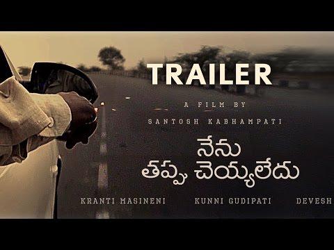 Nenu tappu cheyaledu telugu short film...