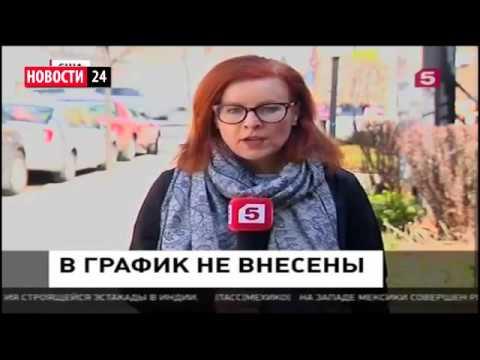 Последние Новости России Сирии Дагестана США Украины Турции 31 03 2016 Мировые Новости Сегодня