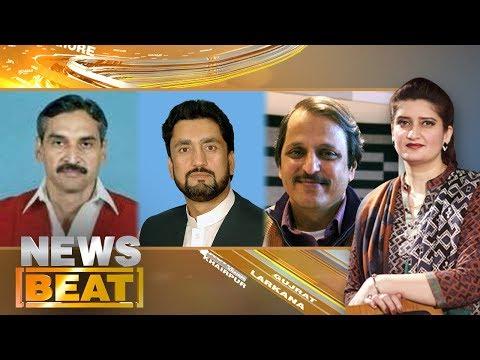 News Beat - Paras Jahanzeb - SAMAA TV - 20 Oct 2017