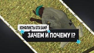 видео Форум ютуберов
