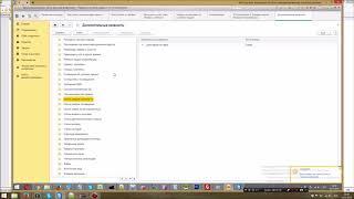Пользовательская часть ReadyScript. Настройка обмена данными с 1С УТ 11.2 и сайтом на ReadyScript