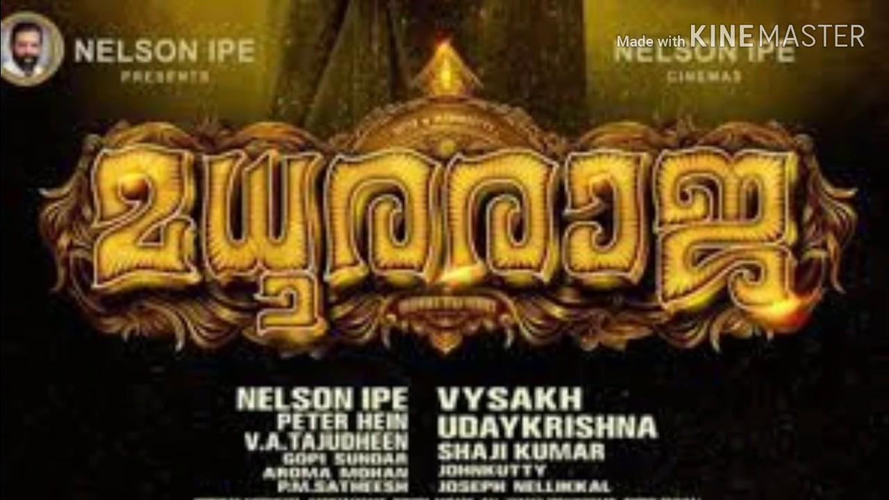 Image result for madhura raja trailer