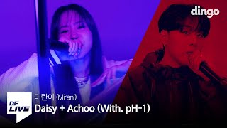 [4K] 미란이 - Daisy (Feat. pH-1) + Achoo (Feat. pH-1, HAON) (Prod. GroovyRoom) | [DF LIVE] Mirani