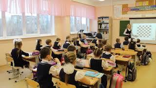 """1деньТДМ. Фрагмент урока по математике, 2 """"А"""" класс. Обухова О.П."""