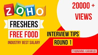 How to crack Zoho first Round? By INK JO