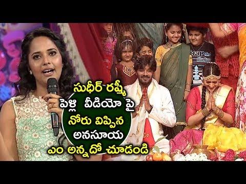 Anasuya Shocking Facts About Sudheer Rashmi Marriage Video   #Anasuya   #Sudheer   icrazy media