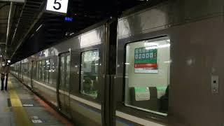 223系 山陽本線(JR神戸線) 神戸線 発車