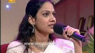 "Roopa ""Mouname"" Comments"