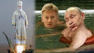 Россия потерпела грандиозное поражение: Томос порвал сеть