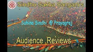 Prayagraj Reviews For Suhina Sindhi