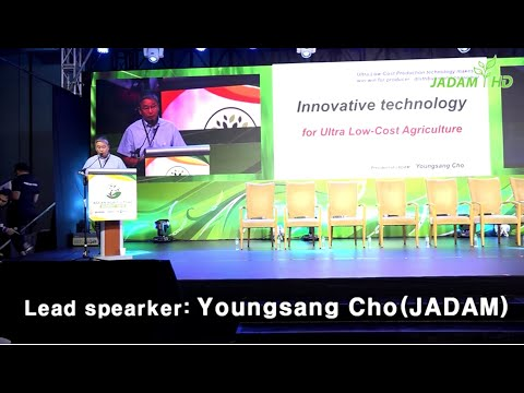 The inovative Techology of Ultra Low Cost Agriculture(ASEAM