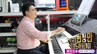 붉은입술 작곡가 현정만 키보드연주