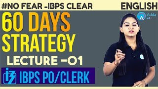 IBPS PO/CLERK | 60 Days Strategy Plan | English | Lecture 1 | Anchal Ma'am | 10 A.M.