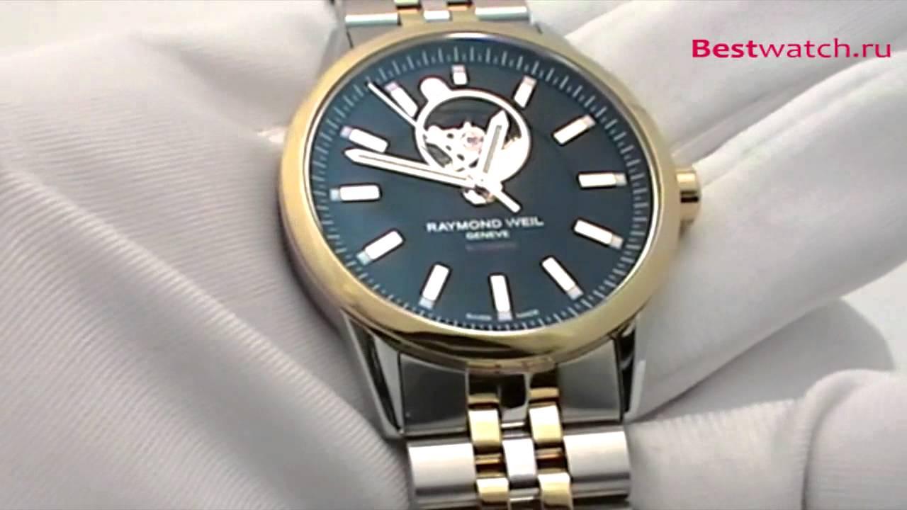 Часы Raymond Weil Freelancer - chrono24comru