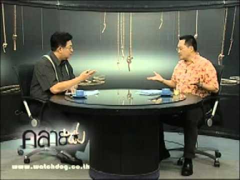 คลายปม Thaksinเลวติด 1ใน5 ของผู้นำโลก 1_8