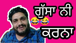 Funny video comdey channel punjabi funny india funny videos, funny videos 2019, try to stop laughin,