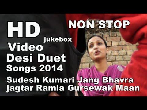 NON STOP DESI DUET Punjabi HIT HD VIDEO...