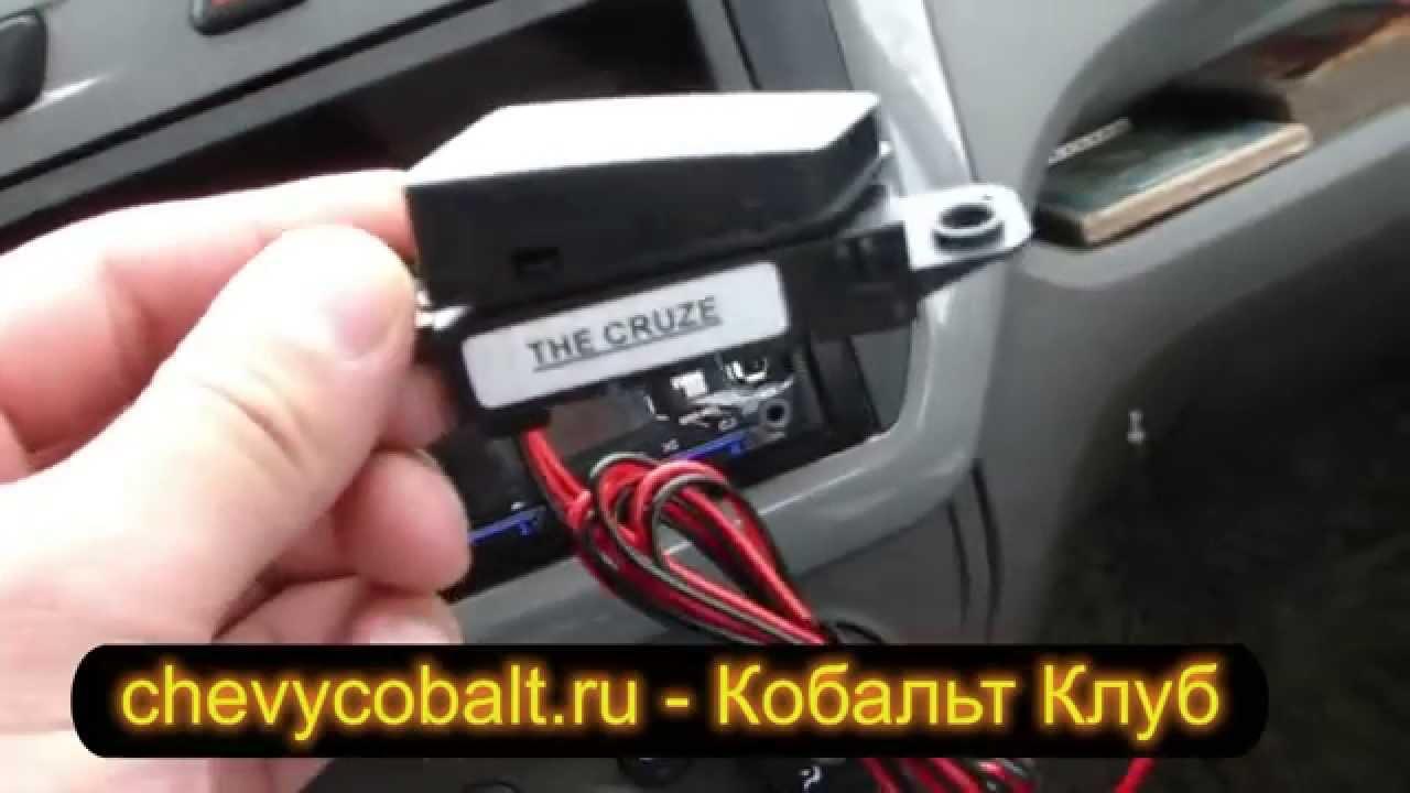 Chevrolet Cobalt 2013 установка передних брызговиков