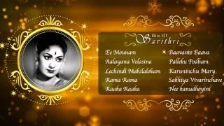 Hits of Savitri  Best Telugu Songs Jukebox  Evergreen Hits