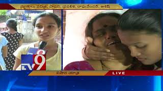 Tragic || Hyderabad teenagers drown in Karnataka lake - TV9