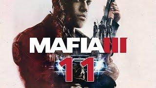 Прохождение MAFIA 3 #11 - Зачистка Даунтауна