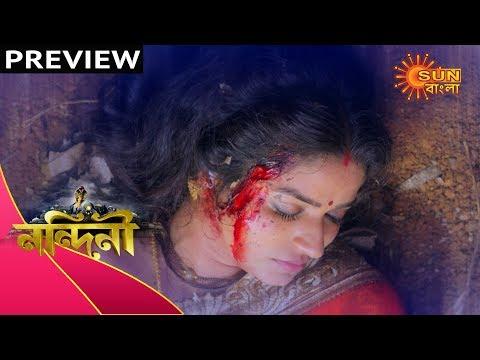 Nandini - Preview | 27th Feb 2020 | Sun Bangla TV Serial | Bengali Serial