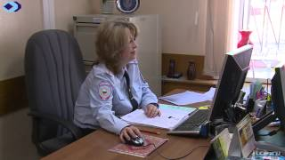 Получение лицензии на оружие в Железнодорожном