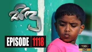Sidu | Episode 1118 24th November 2020 Thumbnail