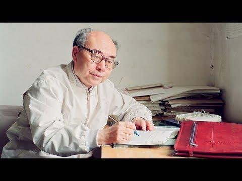 Yu Min: 'Father Of China's Hydrogen Bomb'  CCTV English