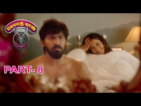 Meyatha Maan 2018 Latest Tamil Movie Part 8 | Vaibhav Reddy | Priya Bhavani Shankar