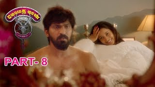 Meyatha Maan 2018 Latest Tamil Movie Part 8   Vaibhav Reddy   Priya Bhavani Shankar