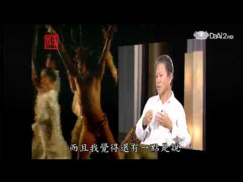 20130919《殷瑗小聚》九歌 (二) (蔣勳) - YouTube
