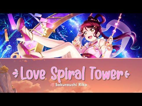 Sakurauchi Riko - Love Spiral Tower (Full, Kanji, Romaji, Eng)