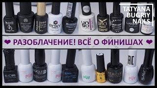 Сравнительный Тест ТОПОВ / Разоблачение БРЕНДОВ / Моя Коллекция Топов