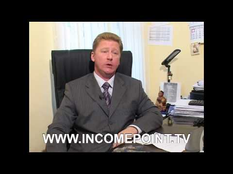 IncomePoint.tv:документы при сделках купли-продажи земли