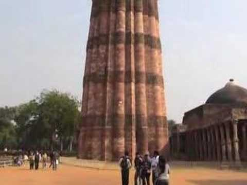 The Qutub Minar Delhi Youtube