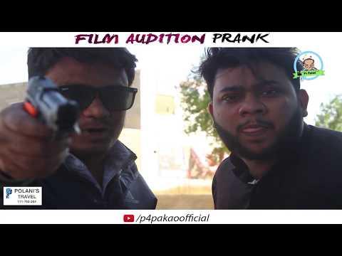 | FILM AUDITION PRANK | BY Nadir Ali  &...