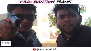 | FILM AUDITION PRANK | BY Nadir Ali  & Team In | P4 Pakao | 2018