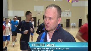В Сочи  тренируется национальная команда по хоккею с мячом