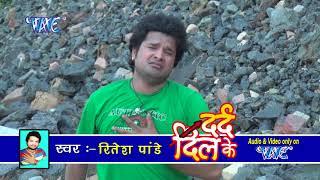 hd त र कर जव स प र teer karejawa se dard dil ke ritesh pandey bhojpuri sad songs 2015